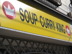 SOUP CURRY KING スープカレー キング