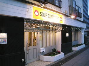 SOUP CURRYKING