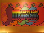 Curry Cafe Miracle スープカレー